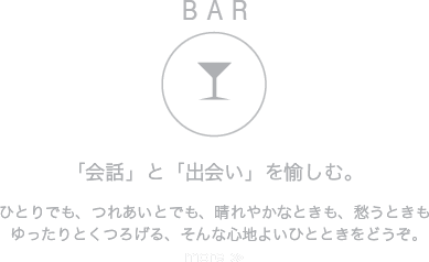 top_icon_bar_all